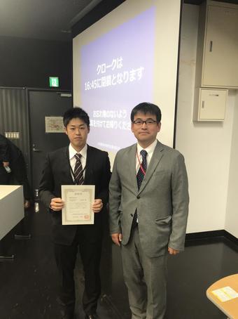 理学_上野表彰式.JPG